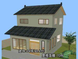 屋根面積70平米、瓦屋根