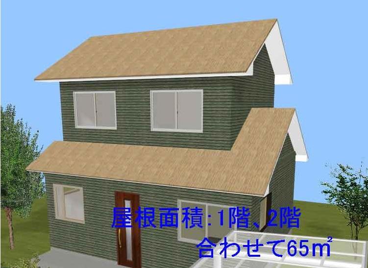 65平米の下地の家
