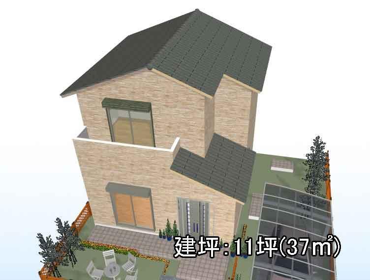 建坪11坪のサンプル屋根画像