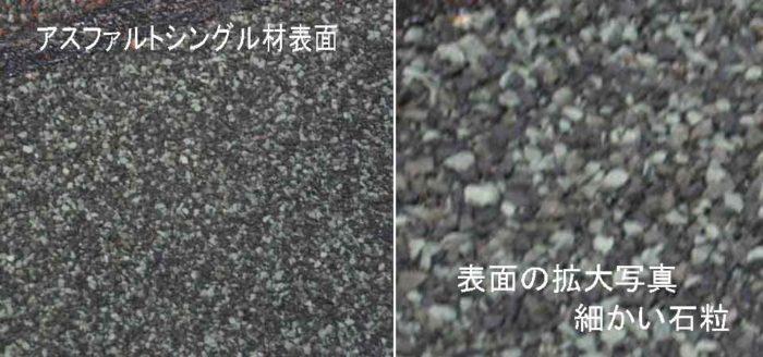 シングルの表面拡大写真