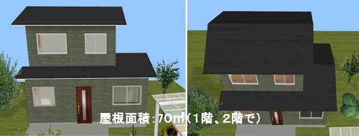 耐震住宅サンプル