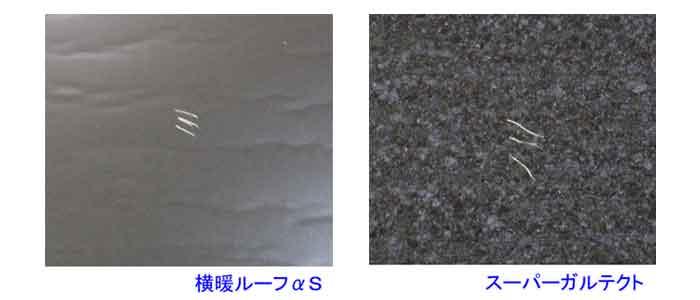 ガルバリウム鋼板表面拡大