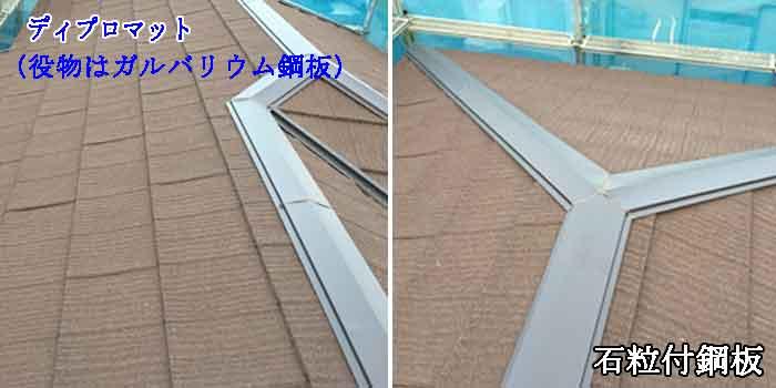 役物ガルバリウム鋼板の例