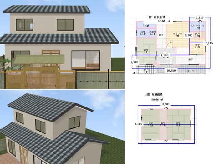 二階建て瓦屋根例
