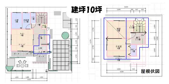 10坪の屋根伏図