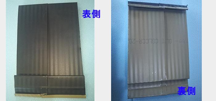 千代田鋼鉄・ガルバリウム鋼板