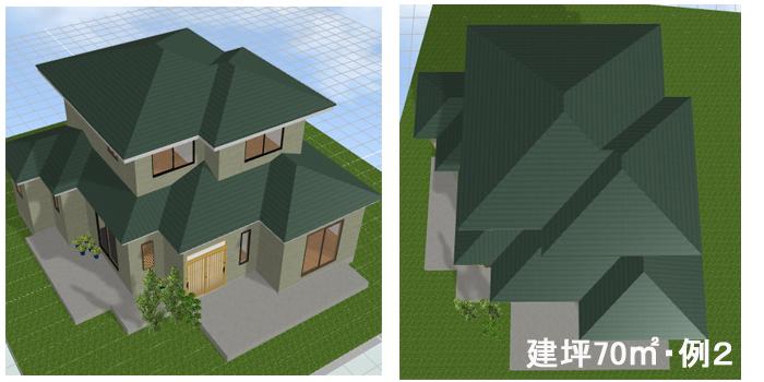 建坪70㎡の家の屋根の様子複雑な寄棟3